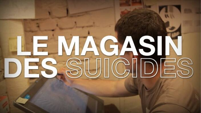 magasin_des_suicides.jpg
